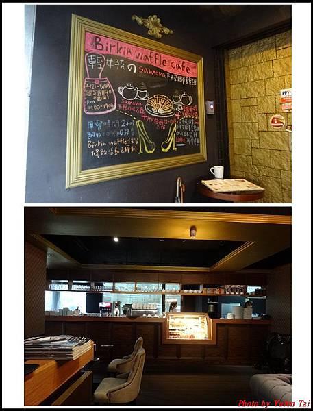 BIRKIN WAFFLE CAFE02.jpg