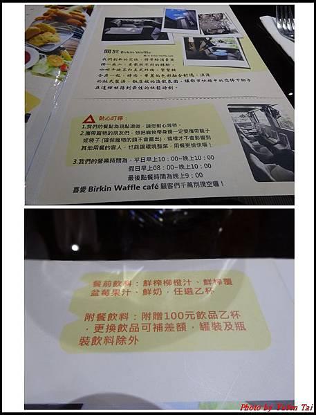 BIRKIN WAFFLE CAFE09.jpg