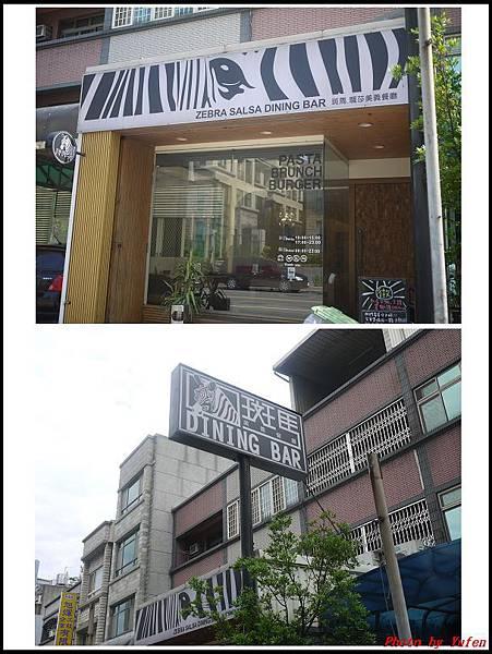 斑馬美式餐廳01.jpg