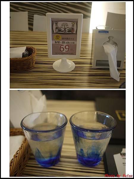 斑馬美式餐廳07.jpg