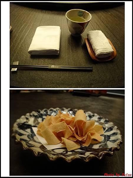 明水三井宴01.jpg