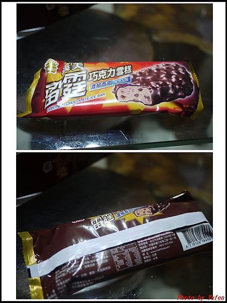 雷霆巧克力雪糕02.jpg