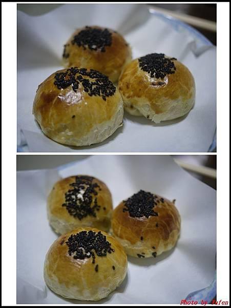 蘿蔔酥餅04.jpg