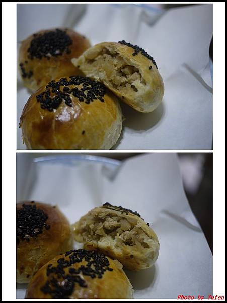 蘿蔔酥餅05.jpg