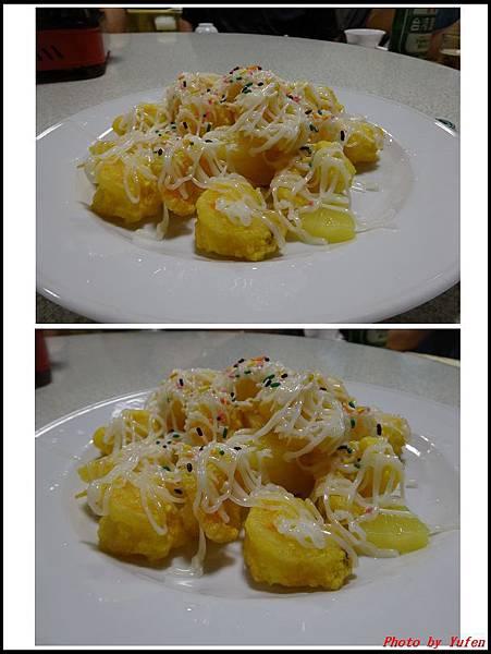 廣德海鮮餐廳01.jpg