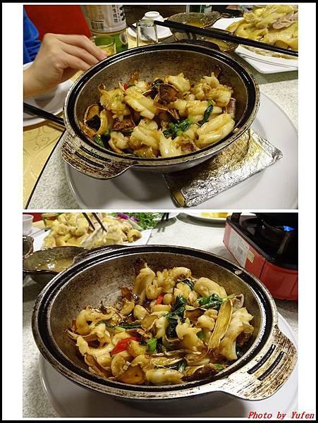 廣德海鮮餐廳04.jpg