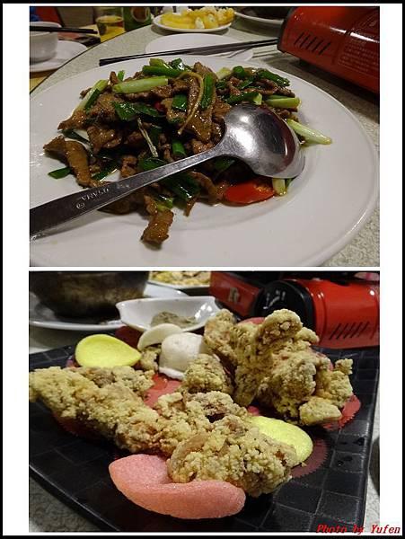 廣德海鮮餐廳07.jpg