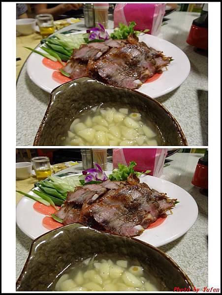 廣德海鮮餐廳11.jpg
