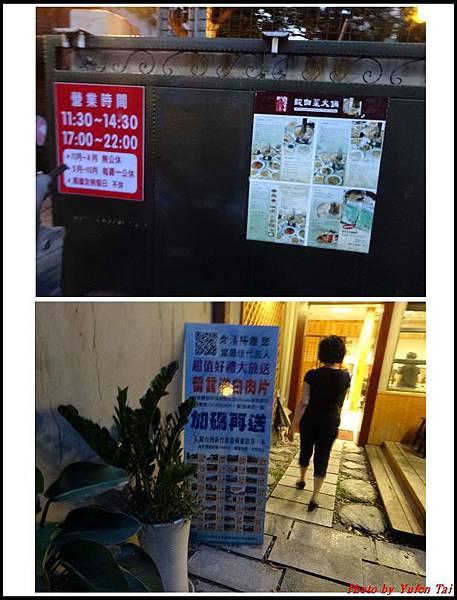 老瀋陽酸菜白肉02.jpg