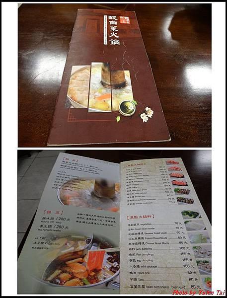 老瀋陽酸菜白肉03.jpg