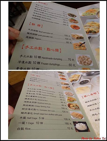 老瀋陽酸菜白肉04.jpg