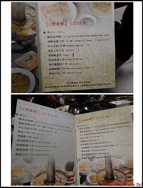 老瀋陽酸菜白肉11.jpg
