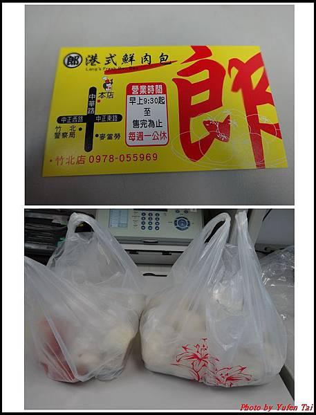 郎港式鮮肉包01.jpg