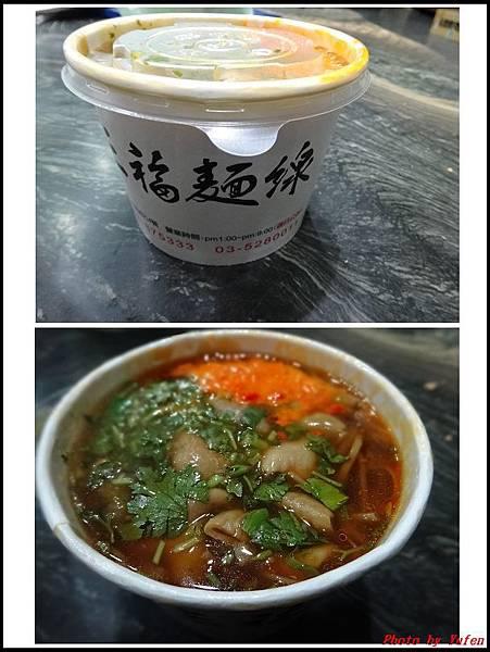 三福麵線05.jpg