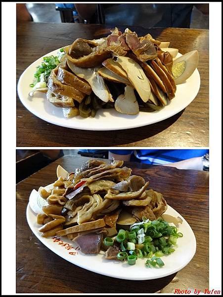 段純真牛肉麵07.jpg