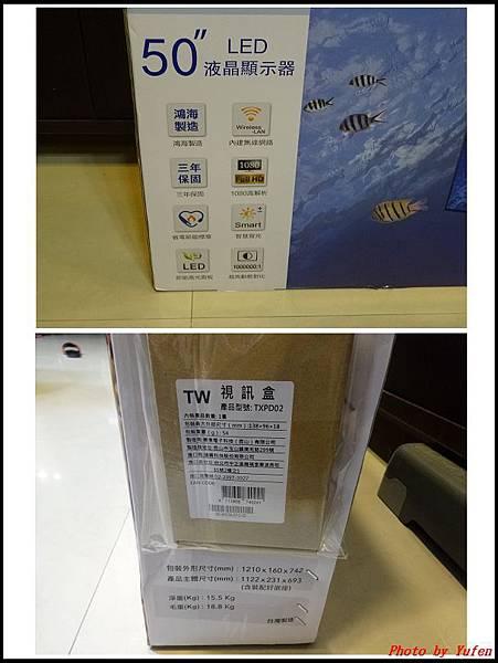 InFocus 50吋連網液晶顯示器 XT-50IP800-03.jpg