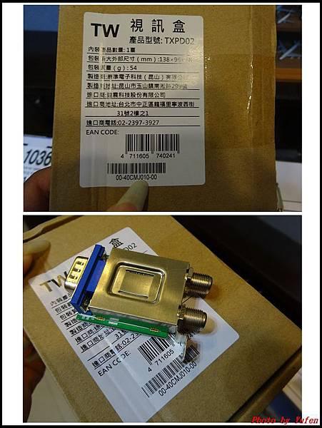 InFocus 50吋連網液晶顯示器 XT-50IP800-04.jpg