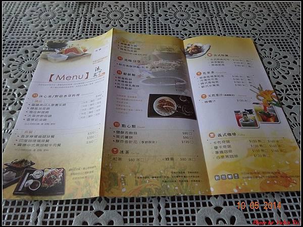 沐心泉午餐0004.jpg