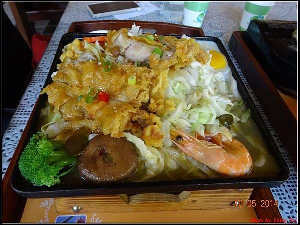 沐心泉午餐0017.jpg