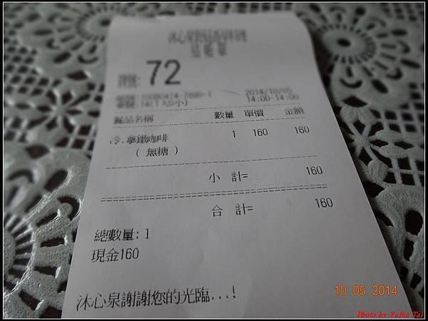 沐心泉午餐0026.jpg