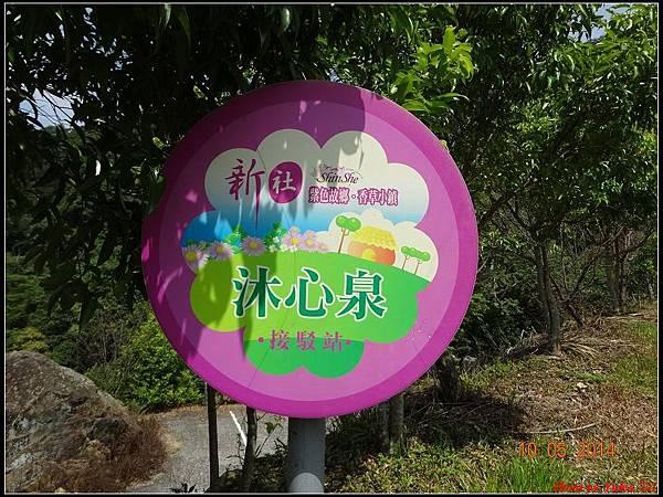 沐心泉0009.jpg