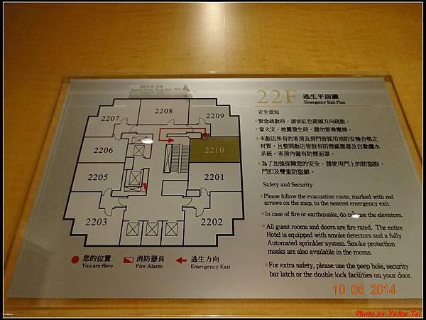 台中裕元花園酒店0001.jpg