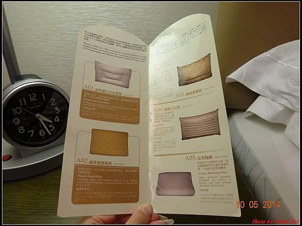 台中裕元花園酒店0027.jpg