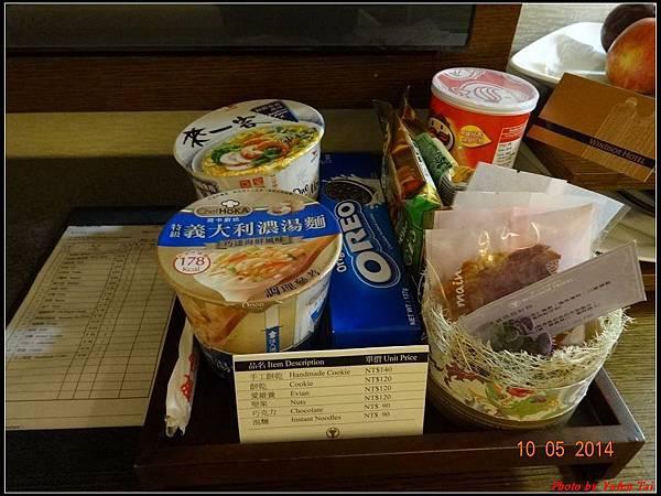 台中裕元花園酒店0036.jpg