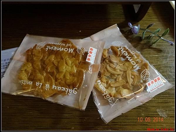 台中裕元花園酒店0044.jpg