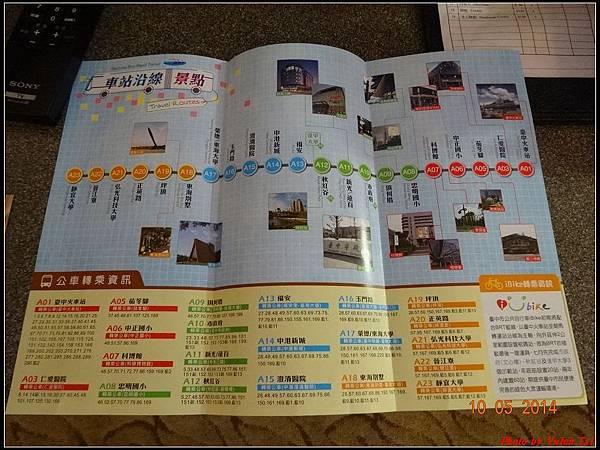 台中裕元花園酒店0058.jpg
