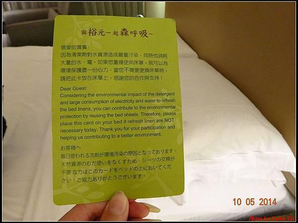 台中裕元花園酒店0069.jpg