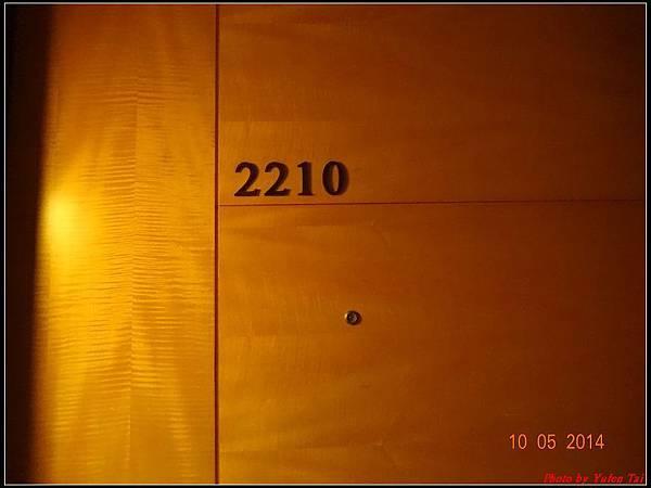 台中裕元花園酒店0072.jpg