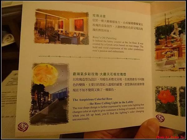 台中裕元花園酒店0109.jpg