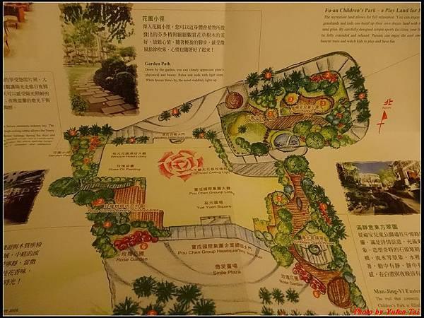台中裕元花園酒店0113.jpg