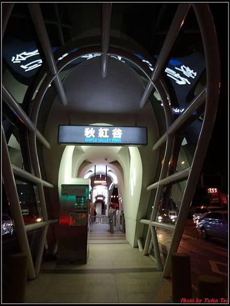 秋紅谷(夜拍)0024.jpg