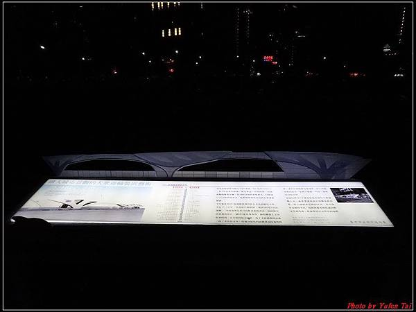 秋紅谷(夜拍)0027.jpg
