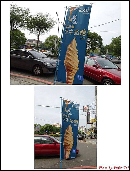 7-11北海道生牛奶糖01.jpg