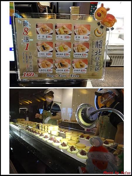 關北紅豆餅01.jpg