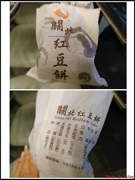 關北紅豆餅02.jpg