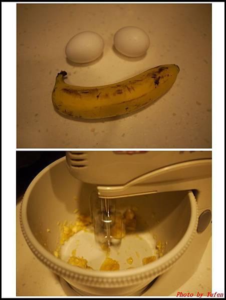 一根香蕉2顆蛋之鬆餅01.jpg