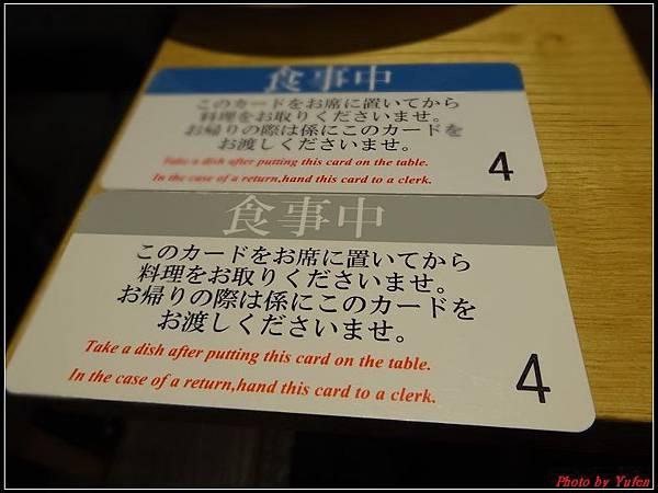 日本day2-早餐0019.jpg