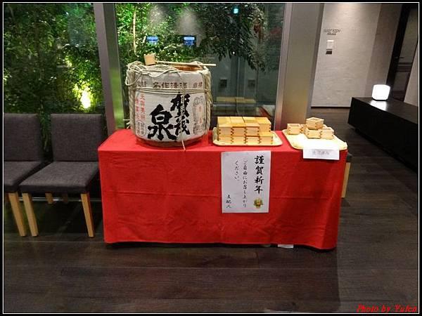 日本day2-早餐0020.jpg