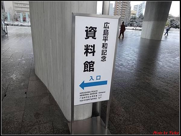日本day2-原爆館0033.jpg