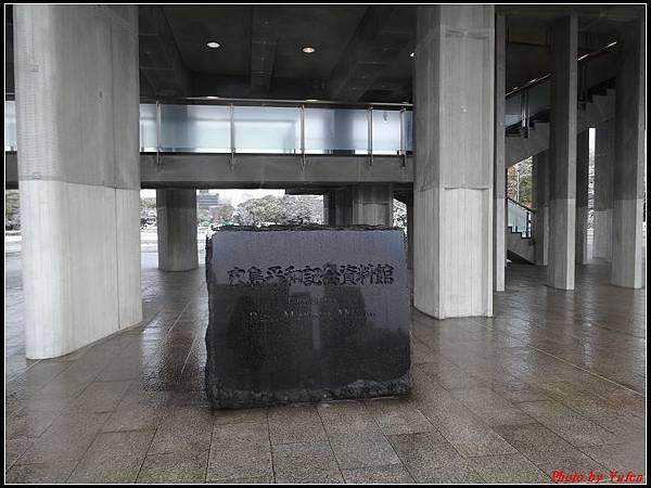 日本day2-原爆館0043.jpg