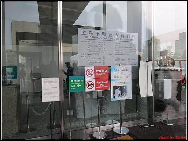 日本day2-原爆館0045.jpg