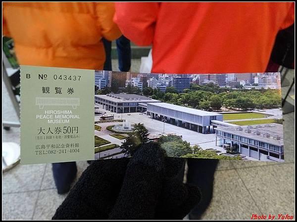 日本day2-原爆館0050.jpg