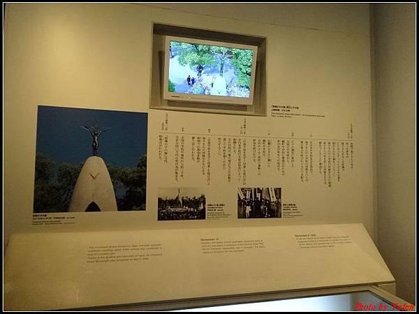 日本day2-原爆館0074.jpg
