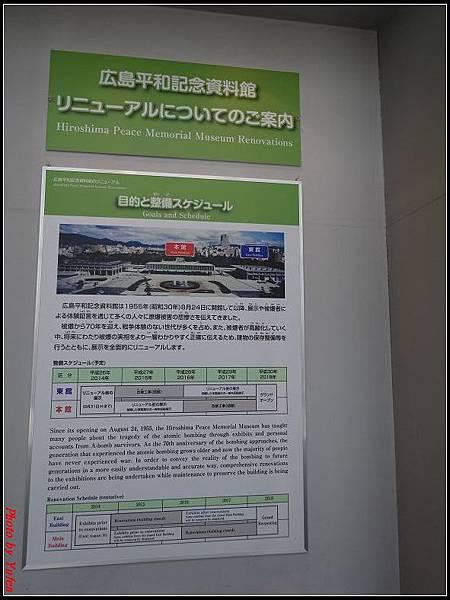 日本day2-原爆館0076.jpg