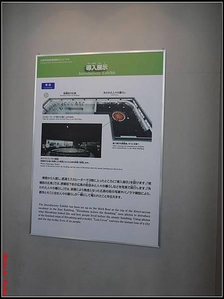 日本day2-原爆館0077.jpg