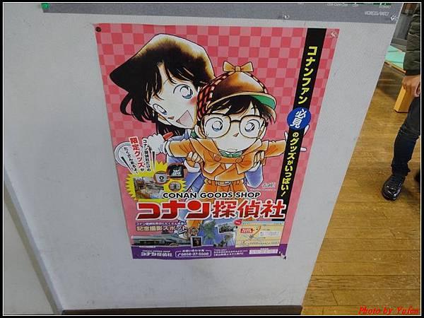 日本day3-午餐0002.jpg